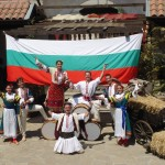 Българска сватба