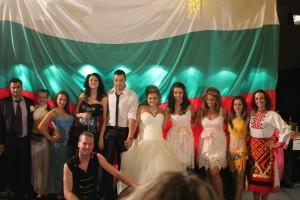 Yuliana & Krasimir